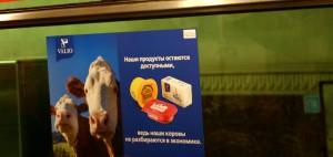 Реклама в метро. Кликабельно